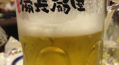 Photo of Sake Bar 備長扇屋 山形鉄砲町店 at 荒楯町1-1-4, 山形市 日本, Japan