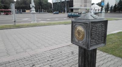 Photo of Monument / Landmark Нулевой километр Гомель at Пл. Ленина, Гомель, Belarus