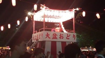 Photo of Park 石橋駅前公園 at 石橋1-15, 池田市 563-0032, Japan