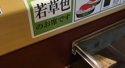 Photo of Sushi Restaurant スシロー 行田店 at 持田653-1, 行田市 361-0056, Japan