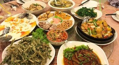 Photo of Chinese Restaurant ภัตคารอาหารจีน ยูนนาน ฉิงหอเยียน at Thailand