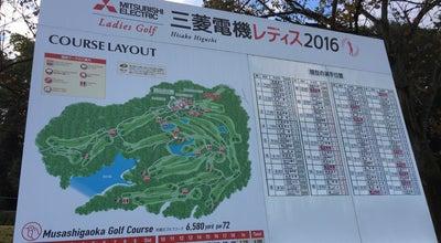 Photo of Golf Course 武蔵丘ゴルフコース at 中山665, 飯能市, Japan