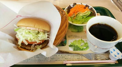 Photo of Burger Joint モスバーガー 野々市新庄店 at 新庄2-801, 野々市市 921-8824, Japan