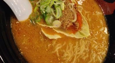 Photo of Ramen / Noodle House らーめん一代元 エルミこうのすショッピングモール店 at 本町1-1-2, 鴻巣市, Japan
