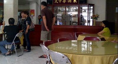 Photo of Chinese Restaurant Rumah Makan Tasik at Jl. K.h.z. Mustofa, Tasikmalaya, Indonesia