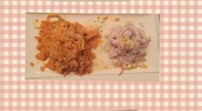 Photo of Vegetarian / Vegan Restaurant Sonoma Cousine at Colombia