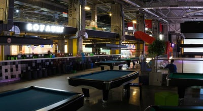 Photo of Arcade Fun 24 at Мазита Гафури Ул., 46, Казань, Russia