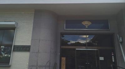 Photo of History Museum 佐竹資料館 at 千秋公園1-4, 秋田市 010-0876, Japan