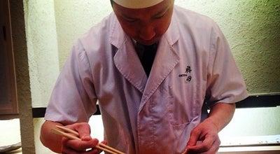 Photo of Japanese Restaurant Okuda 奥田 at 7 Rue De La Trémoille, Paris 75008, France