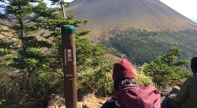 Photo of Trail 黒斑山 at Japan
