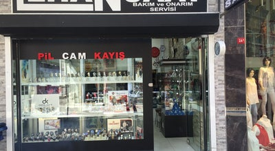 Photo of Candy Store İlhan saat at Turkey