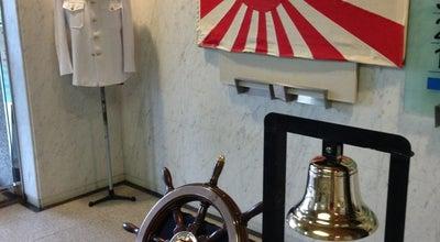 Photo of History Museum 海上自衛隊 佐世保史料館(セイルタワー) at 上町8-1, 佐世保市 857-0058, Japan