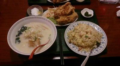 Photo of Chinese Restaurant 台湾料理 嘉宴楼 at 上尾市大谷本郷704-1, Japan
