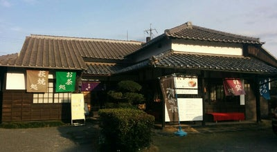 Photo of Cafe Kimono Style Cafe at 呉服町2-39, 萩市 758-0072, Japan