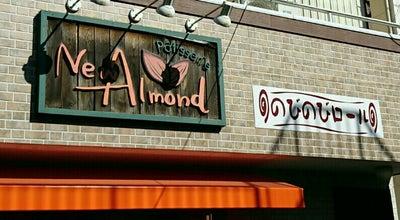 Photo of Dessert Shop パティスリー ニューアマンド野火止(Pâtisserie New Almond NOBIDOME) at 野火止4-5-25, 新座市 352-0011, Japan