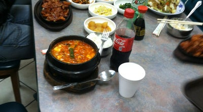 Photo of Korean Restaurant Dong Yang Oriental Foods at 735 45th Ave Ne, Minneapolis, MN 55421, United States
