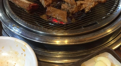 Photo of BBQ Joint 와궁 at South Korea