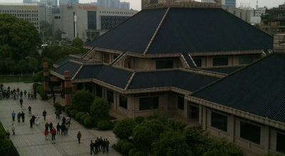 Photo of History Museum 湖北省博物馆 | Hubei Provincial Museum at 156 Donghu Rd., Wuhan, Ch 430077, China