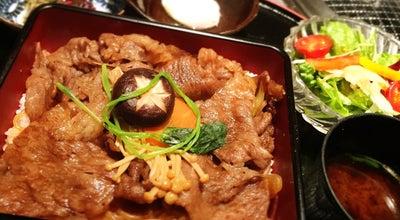 Photo of Steakhouse 福寿館 at 十市町425−1, 橿原市, Japan