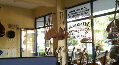 Photo of Music Venue Mimoza Müzik Center at Turkey