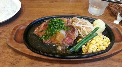 Photo of Steakhouse ふらんす亭 ワカバウォーク店 at 富士見1-2-1, 鶴ヶ島市, Japan