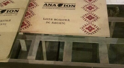 Photo of Gastropub La Ana și Ion at Bd. Tomis Nr. 17, Constanța, Romania