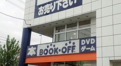 Photo of Bookstore ブックオフ 宇治大久保店 at 大久保町旦椋126-1, 宇治市, Japan