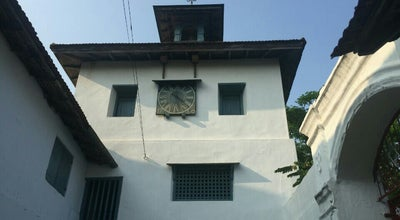 Photo of Synagogue Cochin Synagogue at India