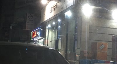 Photo of BBQ Joint Kabab Hamdy | كباب حمدى at 67 Khaled Ibn El Walid St, Alexandria, Egypt