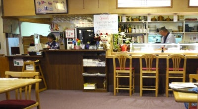 Photo of Sushi Restaurant Tokachi at 10767 King George Hwy, Surrey, Ca V3T 2X6, Canada