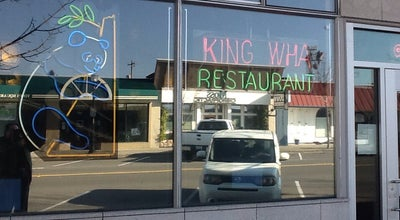Photo of Chinese Restaurant King Wha at 605 Sw 152nd St, Burien, WA 98166, United States