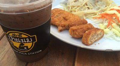 Photo of Cafe สถานีบ้านนม (Ban-nom milk station) at หลังแหลมทองบางแสน, ชลบุรี, Changwat Chon Buri, Thailand