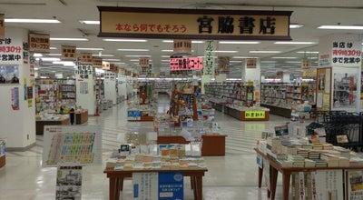 Photo of Bookstore 宮脇書店 長岡店 at 台町2-4-56, 長岡市 940-0048, Japan