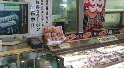 Photo of Sushi Restaurant 京樽 航空公園西武店 at 並木2-4-1, 所沢市 359-0042, Japan