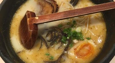 Photo of Japanese Restaurant Ajisen Ramen at China