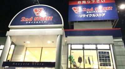 Photo of Thrift / Vintage Store 2nd STREET 横浜港北店 at 都筑区牛久保2-1-17, 横浜市 224-0012, Japan