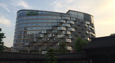 Photo of Hotel Holiday Inn at No.89 Fanli Road,yuecheng District,, Shaoxing 312000, China