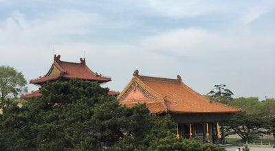 Photo of Historic Site 昭陵 Zhaoling at Beiling Park, China