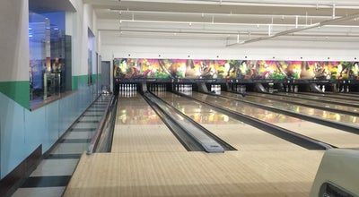 Photo of Bowling Alley 厚木プラザボウル at 中町2-3-1, 厚木市 243-0018, Japan