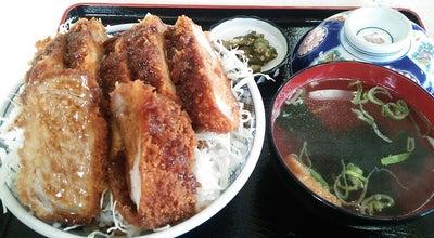 Photo of Japanese Restaurant 若竹食堂 at 塩川町小府根畑ケ田1, 喜多方市 969-3532, Japan