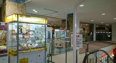 Photo of Arcade ムー大陸 at 愛知県西尾市下町御城下23-1, Japan