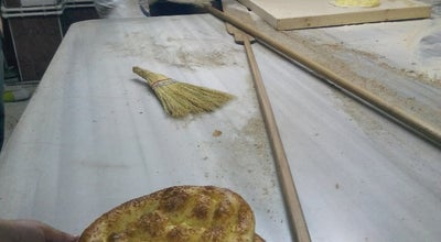 Photo of Bakery Numune Ekmek Fırını at Kocaman Caddesi, Samsun, Turkey