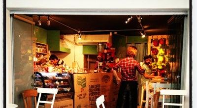 Photo of Coffee Shop İstisna Tatlar at Caferağa Mah. Moda Cad. Seren, Kadiköy, Turkey