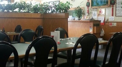 Photo of Chinese Restaurant Lee's Chinese Restaurant at 2011 Ne Stephens St, Roseburg, OR 97470, United States