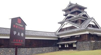 Photo of Historic Site 熊本城 宇土櫓 at 中央区本丸1, 熊本市 860-0007, Japan