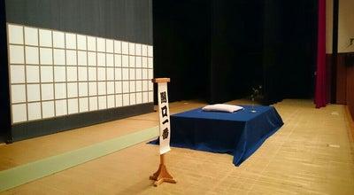 Photo of Concert Hall なぎさホール at 逗子4-2-10 249-0006, Japan