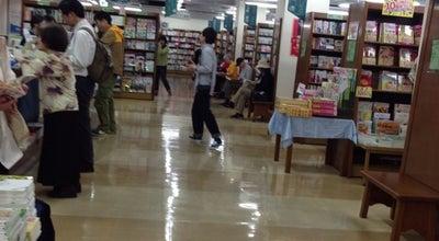 Photo of Bookstore ジュンク堂書店 大分店 at 中央町1-2-7, 大分市 870-0035, Japan