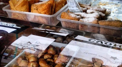 Photo of Candy Store Супер Печенюшка at Просп. Соборний, 153, Запорожье 69035, Ukraine