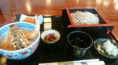 Photo of Japanese Restaurant 狸庵つたや at 笠間市, Japan