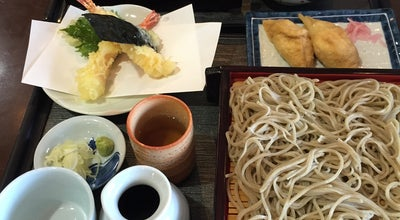 Photo of Japanese Restaurant 直心庵 at 石井藍畑字高畑1424-8, 石井町, Japan